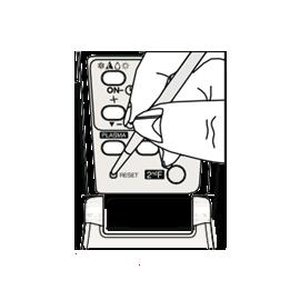 klima kumandası reset tuşu